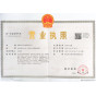 Honghao Electrical Technology Co., Ltd. business license