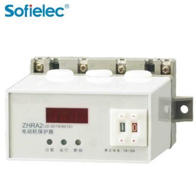 ZHRA2 Motor Protector relay