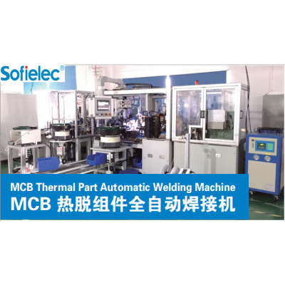 MCB Thermal Part Automaticc Walding Machine