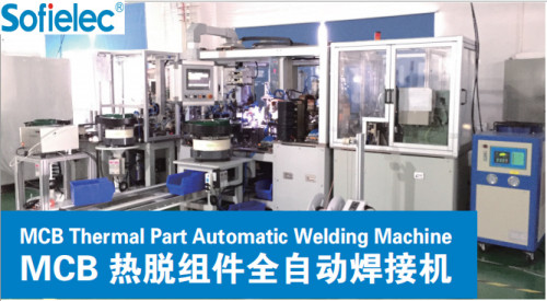 MCB Thermal Part Automaticc Walding Machine