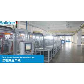 Dual Power Source Production Line