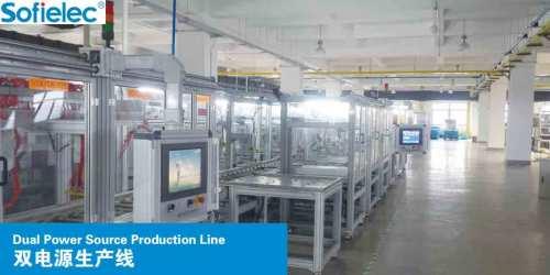 Dual Power Source Production Line