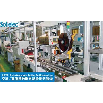 AC/DC ContactAutomatic Testing And Packing Line