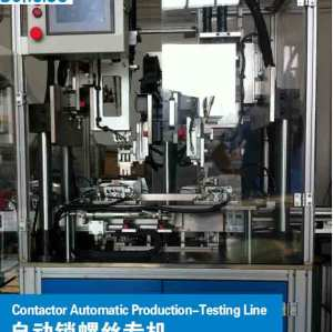 Contactor Automatic Production-Testing Line