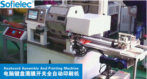 Keyboard Assembly And Printing Machine