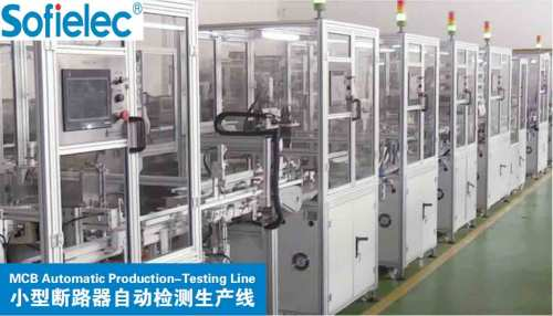 MCB Automatic Production-Testing Line