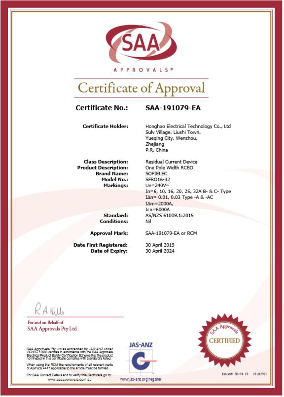 Sofielec SFRO16-32 SAA certificate