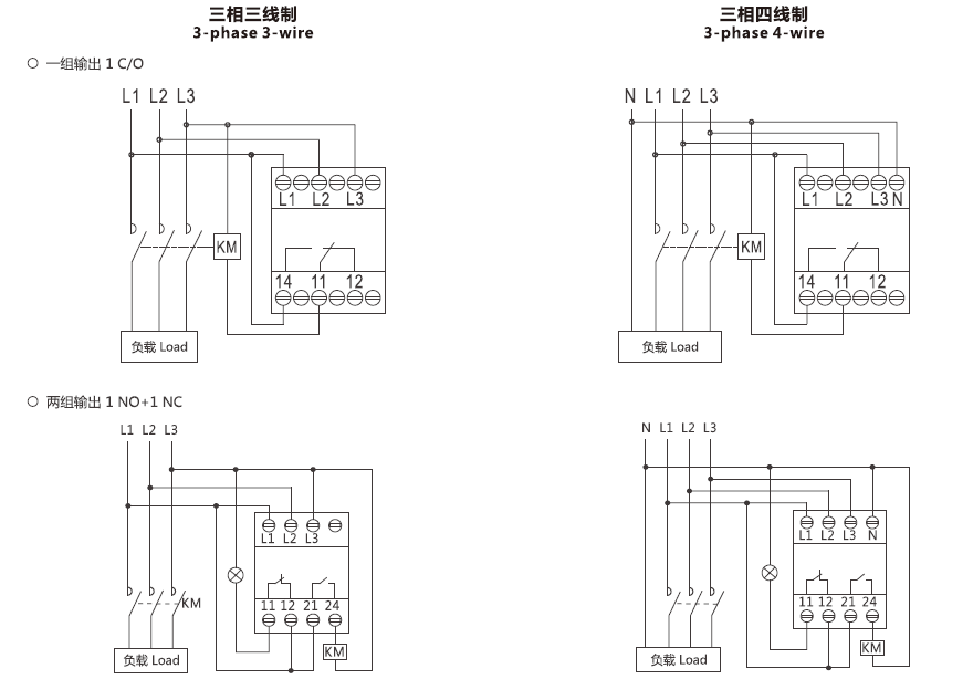 ZHRV2-10 Voltage control relay