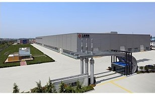 Shandong ZhengYuanming Construction Engineering Co., Ltd
