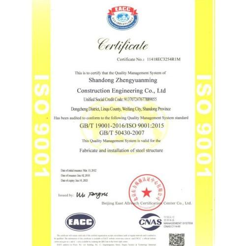 EACC Quality Management