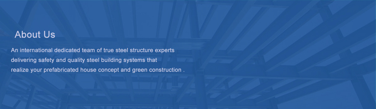 steel structure manufacture