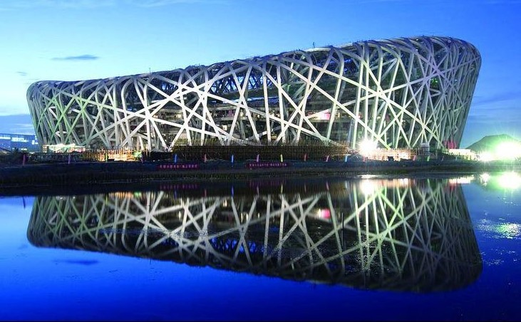 China steel structure building