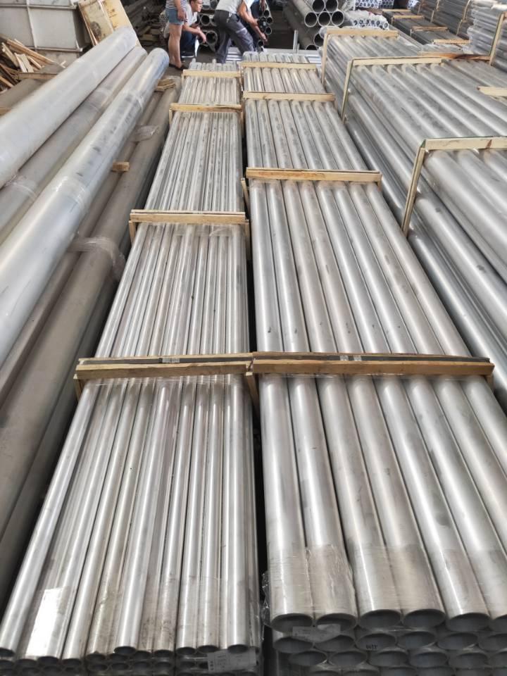 tubo de aluminio, tubo para barandilla de barco