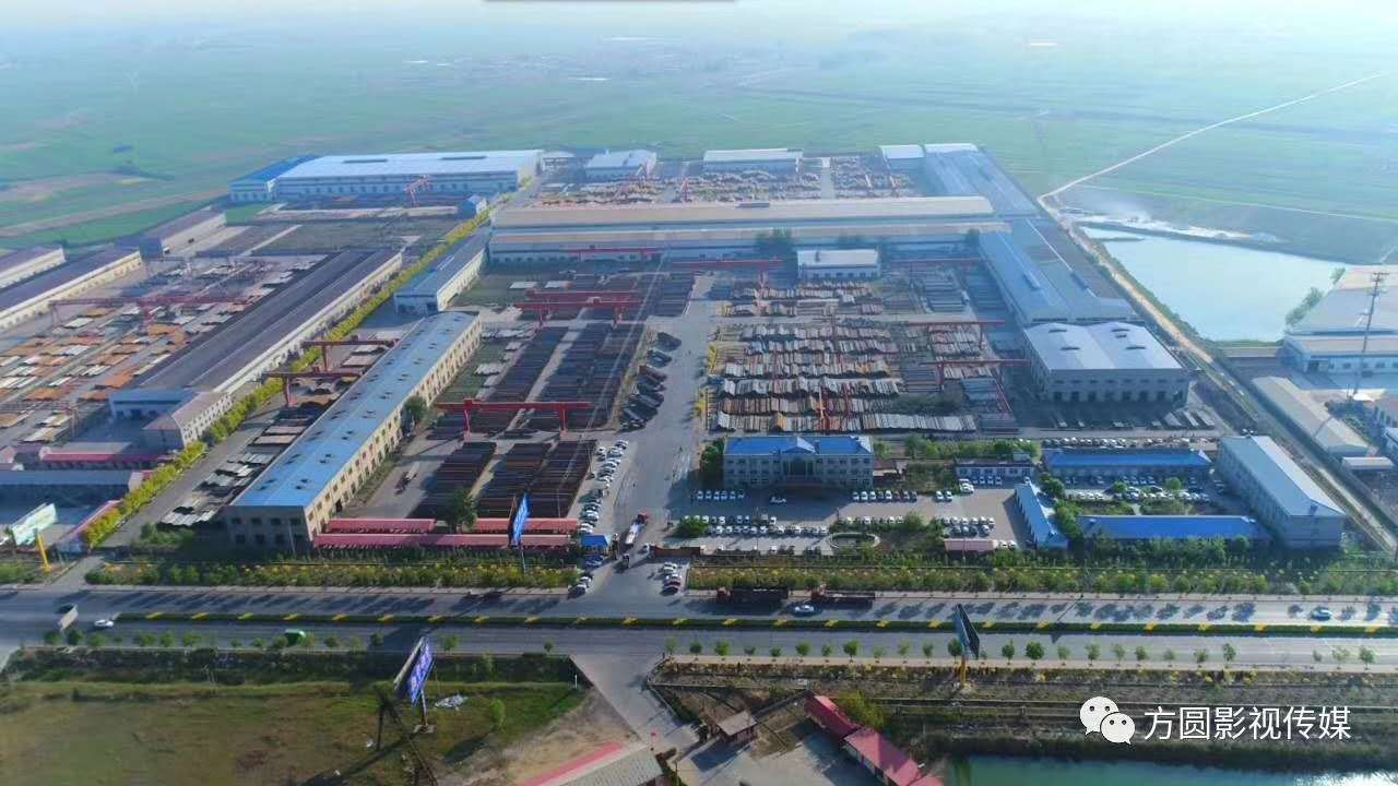 huayang steel pipe factory