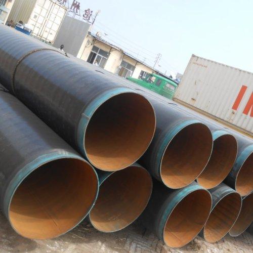 3LPE أنابيب الصلب طلاء خارجي لخط أنابيب النفط والغاز