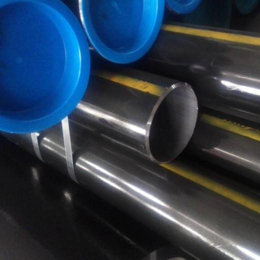 La formule pour calculer le poids des tuyaux en acier, des plaques, des cornières, etc.