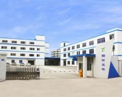 广州熠百光电科技有限公司