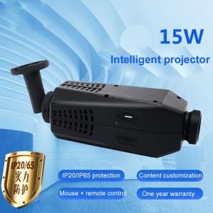 15W Intelligent type projection lamp