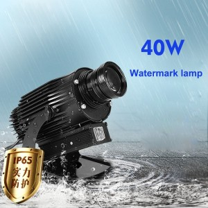 40W Watermark lamp projection lamp