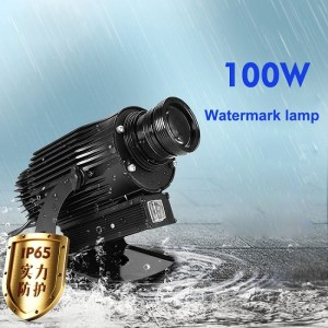 100W Watermark lamp projection lamp