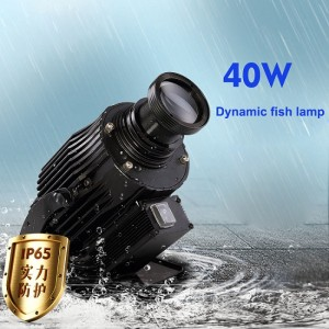 40W Dynamic fish lamp led gobo projection light