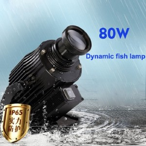 80W Dynamic fish lamp led gobo projection light