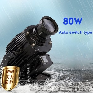 80W Auto switch type led gobo projection light