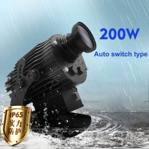 200W Auto switch type led gobo projection light