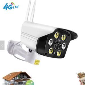Waterproof IP66 1080P Smart PTZ 4G Camera P2P Wifi Wireless IP Camera Outdoor CCTV 3.0MP PTZ Camera