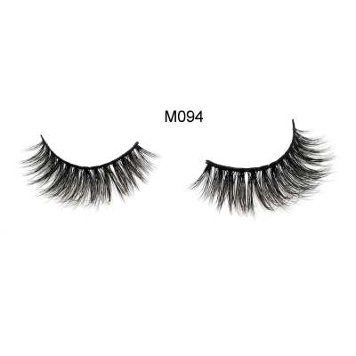 Natural Soft Siberian Mink Hair Fake Lashes in Premium Box Package