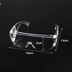 Goggles Eyewear Glasses Anti-fog Splash PC Goggles with Waterproof Anti -dust Eye Protection Virus