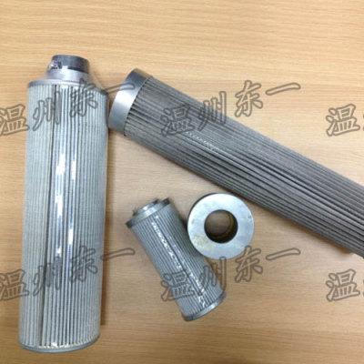 oil-filter-element