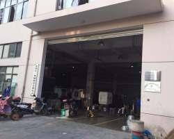 Wenzhou Dongyi Machinery Manufacturing Co,.Ltd