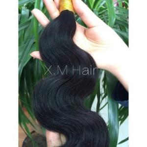 Body Wave Hair Bundle One Bundle Deal