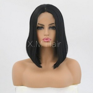 Synthetic Lace Front Wig With Natural Hairline NO.55