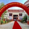 Rubber industry achieved brilliant development achievements during 70 years
