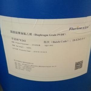浙氟龙®FL2624隔膜级聚偏氟乙烯