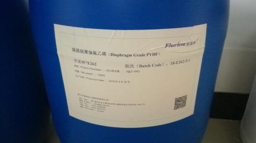 Zheflon® FL2624 Separator Grade PVDF