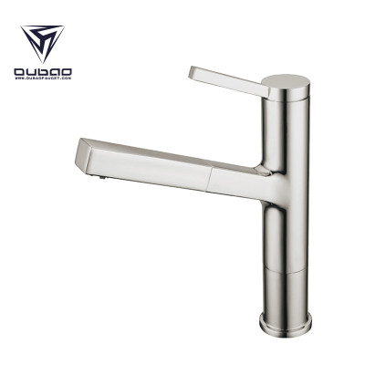 OUBAO Single Hole Flexible and Retractbale Brushed Nickel Kitchen Faucet with Pull Out Spray