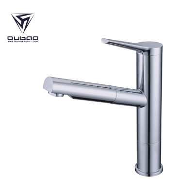 OUBAO New Single Lever Kitchen Faucet Tap with Sprayer
