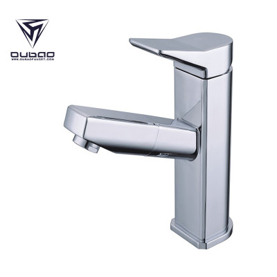 Single Hole Bathroom Sink Faucets with Pull Out Sprayer