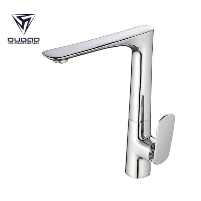 OUBAO Modern Kitchen Sink Faucet Single Handle