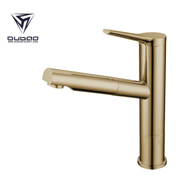 OUBAO Industrial Pull Out Kitchen Faucet For Sink