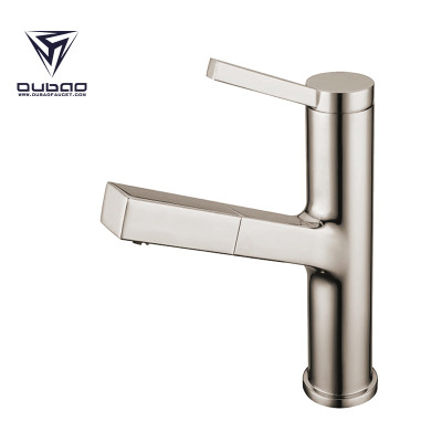 OUBAO Hot and Cold Water Sink Mixer Faucet Pull Out Brushed Nickel