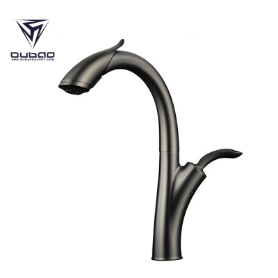 OUBAO Pull Down Kitchen Sink Faucet Tap Modern Gun Black For Sink