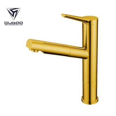 OUBAO Single Handle Golden Best Kitchen Sink Faucets