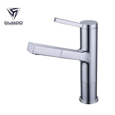 OUBAO Single Hole Single Handle Bathroom Basin Faucet