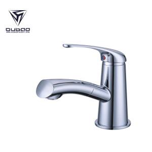 OUBAO Chrome Single Lever Bathroom Hand Wash Basin Sink Faucet