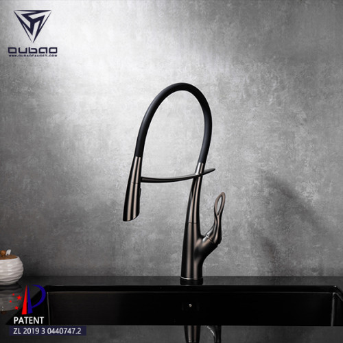 OUBAO Best Pull Down Kitchen Faucet with Magnet Gunmetal Black
