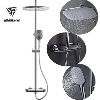 Chrome Bathroom Faucet VS-MY015